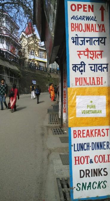 Agarwal Bhojanalaya, Mall Road, Shimla