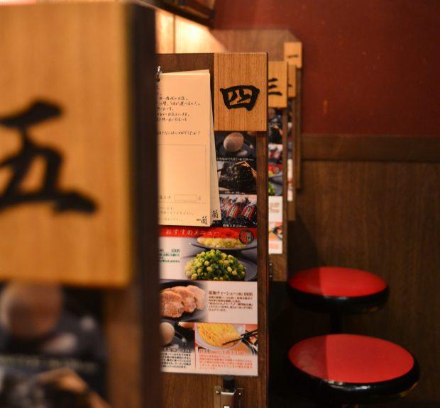 Ichiran in Shimokitazawa, Tokyo