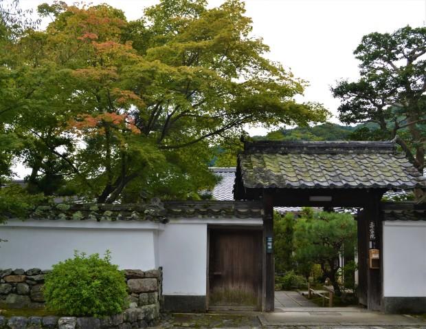 Tenryu-ji Temple Compound, Arashiyama, Kyoto