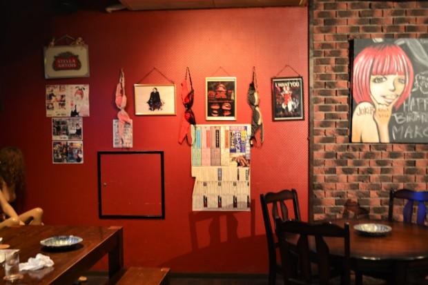 Mako's Adult Bar, Kyoto